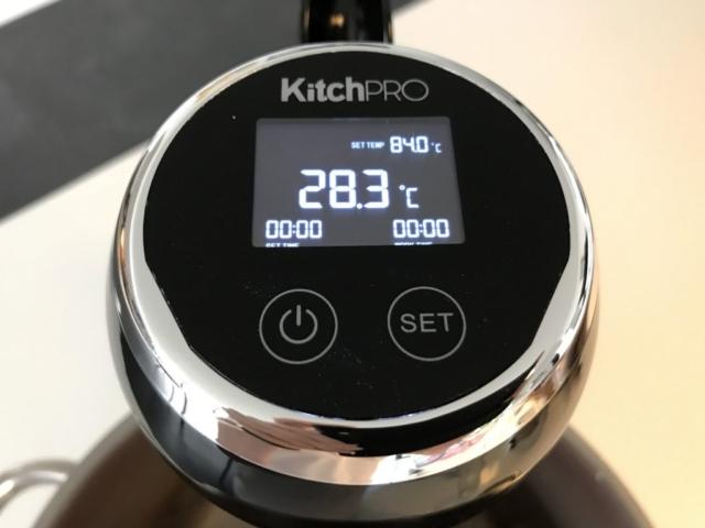 KitchPro Epicuré Sous Vide