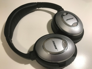 change earpads bose quiet comfort quietcomfort 15 25 35 skift ørepuder på nye høredutter