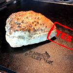 bagestål test virker det bagestaalet.dk anmeldelse erfaring med godt brød